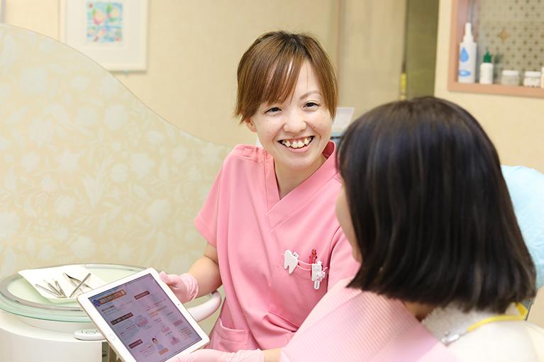 担当医・担当歯科衛生士制でスムーズな治療